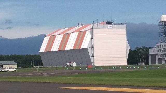 『大樹町多目的航空公園』の大型格納庫
