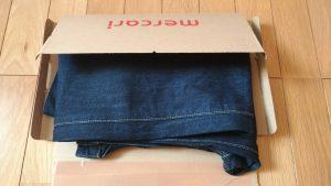 畳まれたジーンズが箱に入らない