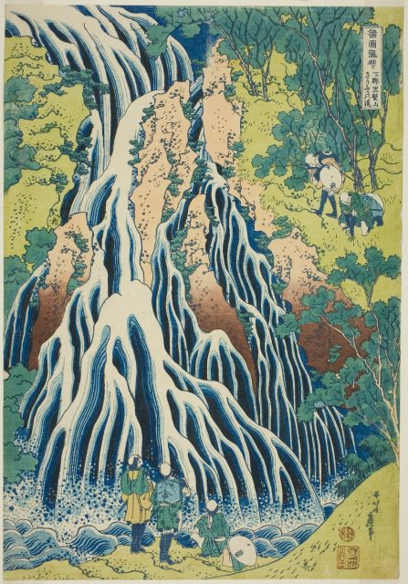 葛飾北斎「下野黒髪山きりふりの滝」 c.1833 シカゴ美術館
