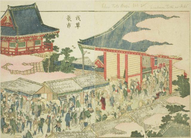葛飾北斎「画本東都遊」c.1802 シカゴ美術館